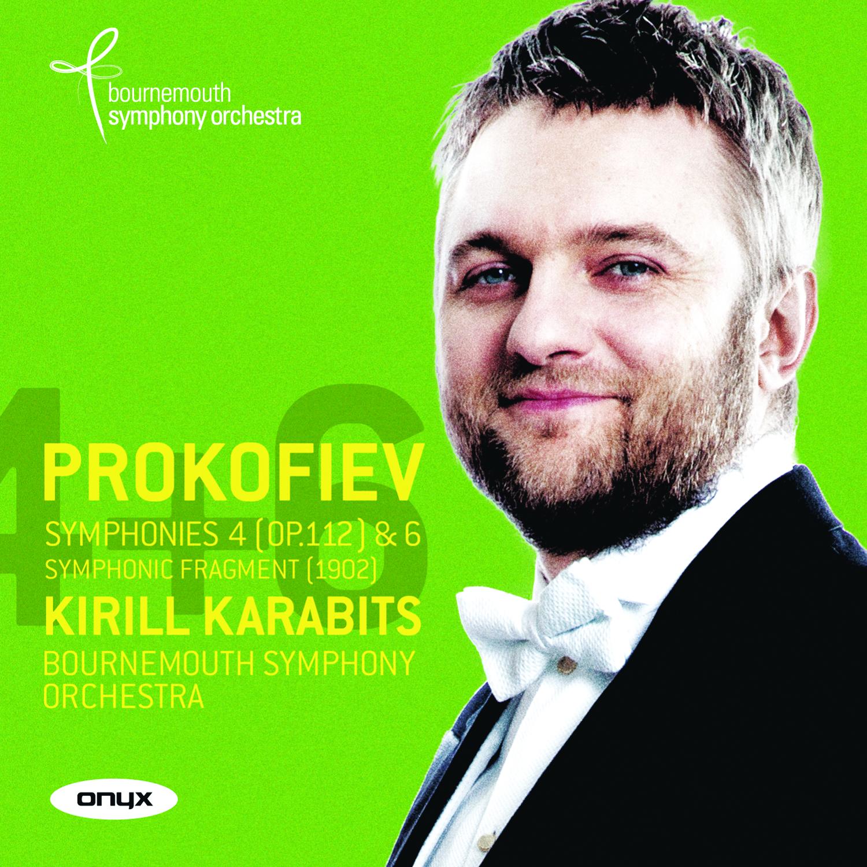 648Prokofiev, Sergei